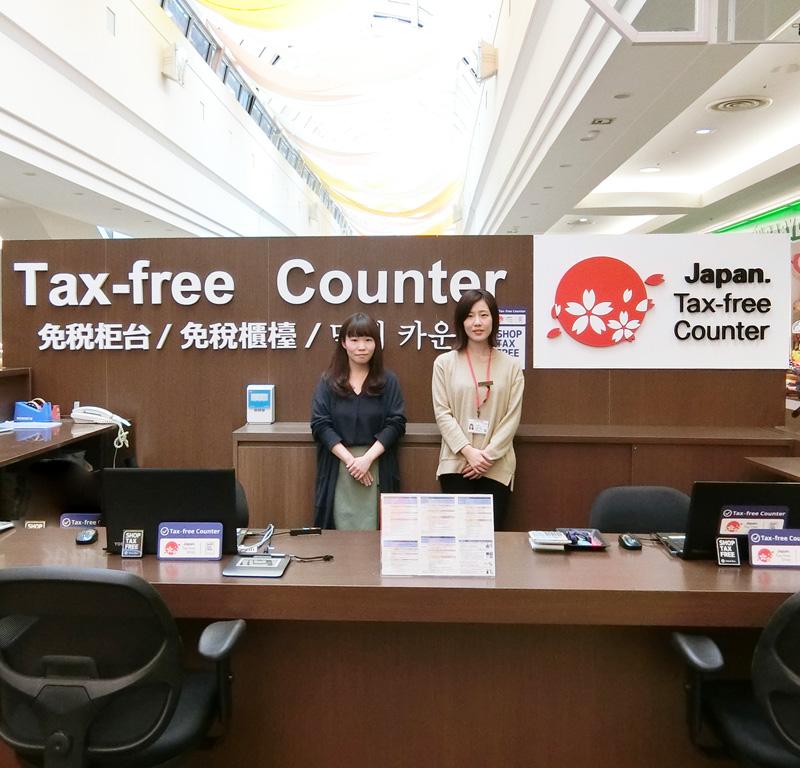 免税カウンター