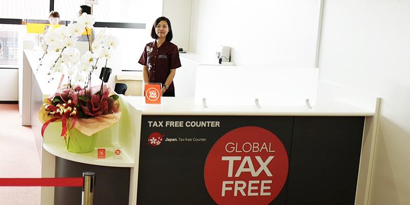 免税代行業務